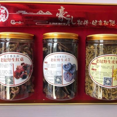 红菇 灵芝 虎牙石斛 三合一礼盒装
