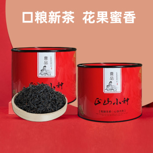 2021年新茶小种红茶金观音红茶叶小罐装春茶红茶80g蜜香浓香好喝