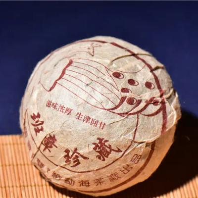 老板收藏血统孔雀珍藏金毫沱勐海茶厂出品!100克/沱,5沱拍