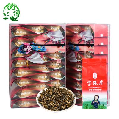 【2020新茶】新茶金骏眉红茶礼盒装500g一级正宗金俊眉茶叶盒装