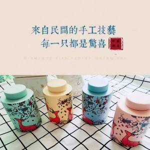 马卡龙色茶叶罐三罐礼盒装