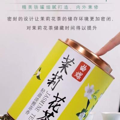 茉莉花茶浓香型散装500g曲螺型绿茶叶广西地级特产白玉螺