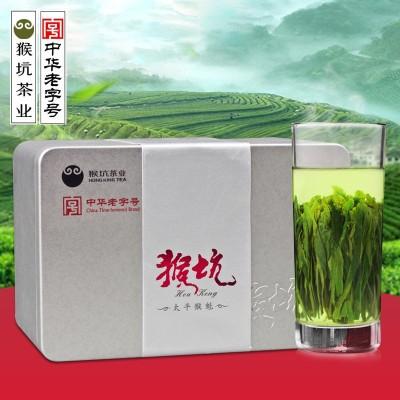 2021新茶猴坑太平猴魁手工捏尖绿茶春茶叶核心产正品50g罐装