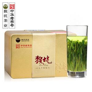 2020新茶猴坑太平猴魁茶叶特级1915手工捏尖 50g小罐装绿茶