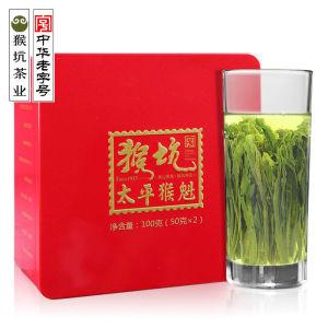 2020新茶猴坑太平猴魁茶叶特级春茶黄山手工捏尖100g绿茶高山茶