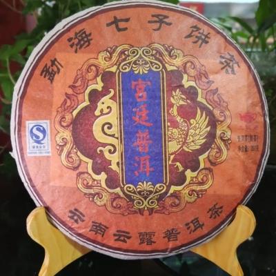 云露云南普洱茶宫廷普洱经典熟茶357克    2011原料2017年产