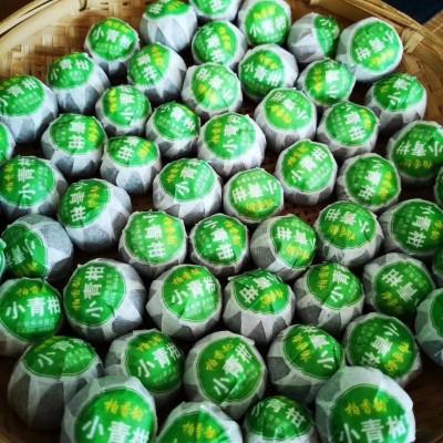 2017年特级云南6年宫廷熟茶小青柑 正宗陈皮普洱茶  250克