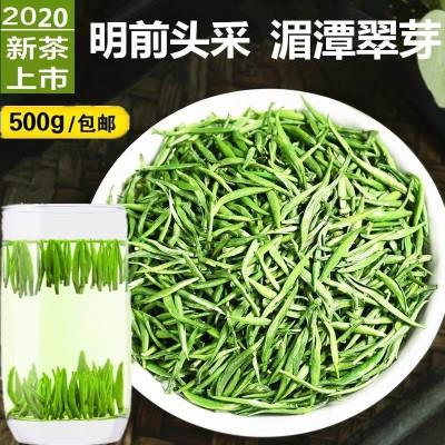 雀舌2020新茶明前贵州绿茶特级春茶湄潭翠芽茶叶香浓散装500g