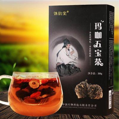 谯韵堂 玛咖五宝茶300g礼盒装 男人茶玛咖玛卡黄精桑葚元气肾茶