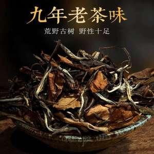9年陈韵荒野老贡眉500g福建白茶散茶袋装