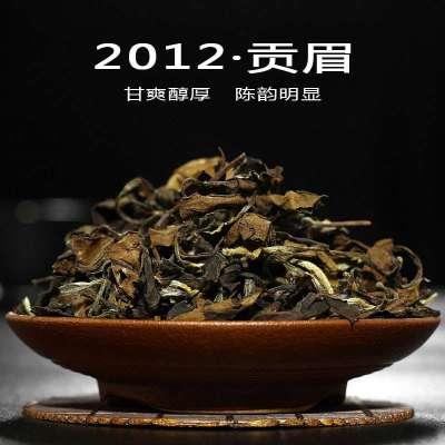 2012贡眉陈香馥郁福鼎白茶500g散茶袋装