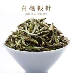 2020春茶白茶首日芽白毫银针特级白茶茶叶500g收藏装