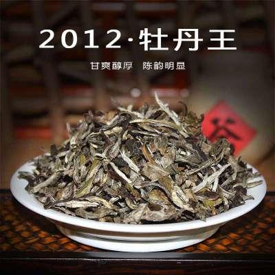 2012年春茶新茶福建白茶高山花香牡丹王整箱散装500g白牡丹茶叶