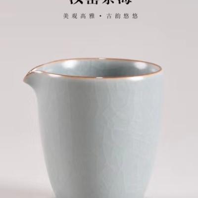 汝窑茶海/茶海/公道杯/汝窑公道杯/陶瓷公道杯/茶杯