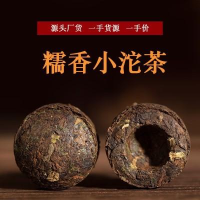 买一送一共1000克普洱茶熟茶迷你小沱茶糯米香小沱茶普洱茶熟茶礼盒包装