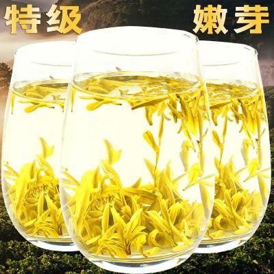 黄金芽2020新茶正宗高山白茶明前特级绿茶茶叶春茶散装