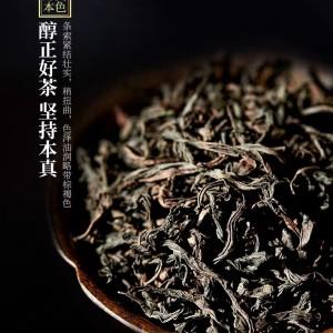 正宗武夷山大红袍500g茶叶乌龙茶礼盒装浓香型