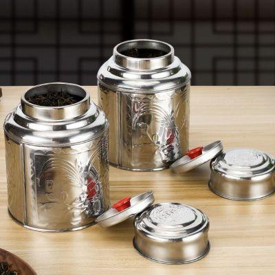 加厚双盖不锈钢密封茶叶罐