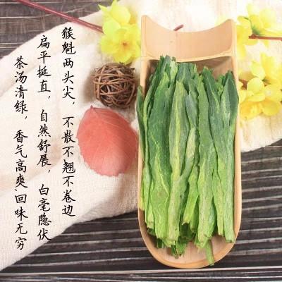 太平猴魁【兰花香、太平猴魁】香气兰花香  入口滋味甘甜   味道清爽