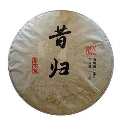 云南普洱茶  2018年昔归乔木春茶  大树茶 生茶 357克饼茶
