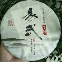 清仓价:2016易武古树普洱生茶,耐泡回甘,滋味纯爽