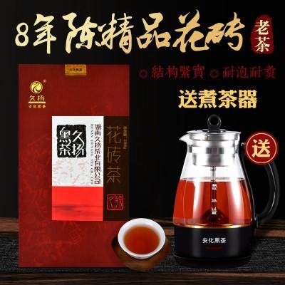 久杨1公斤花砖2011年配煮茶壶加檀木茶针