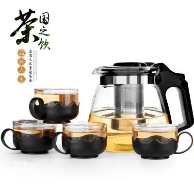 一壶四杯耐热玻璃泡茶壶不锈钢茶具花茶壶茶杯玻璃杯套装五件套