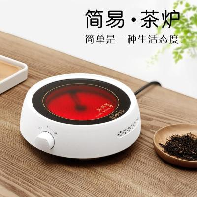 耐热玻璃煮茶壶烧水提梁壶泡茶养生壶普洱白茶黑茶电陶炉煮茶器