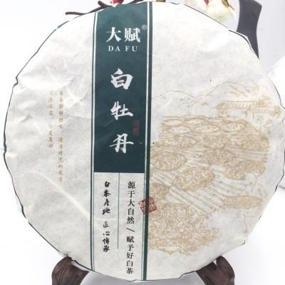 2019年福鼎高山产区白琳产区白牡丹饼茶300克一饼