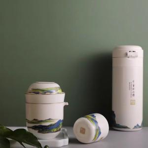 千里江山旅行茶具套装
