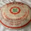 中茶绿印生茶2003年云南七子饼茶醇香老生茶,自然纯干仓入口醇滑甜柔