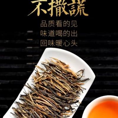 500g 新益号 滇红茶一叶金针云南2020春茶散装 红茶 茶叶