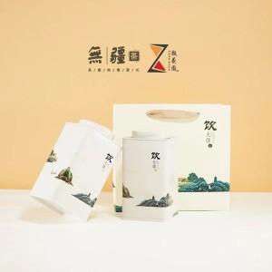 2017年宫廷普洱 小青柑