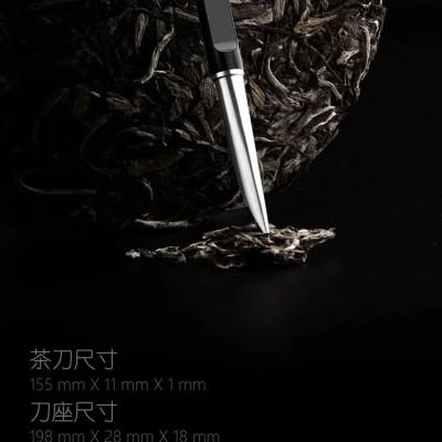 【无量.专利茶刀与香插礼盒组】