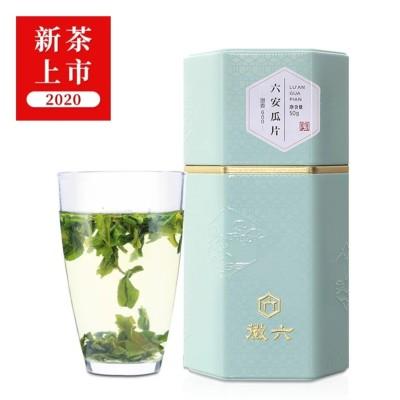 2020新茶六安瓜片茶叶绿茶50g潜香600 中华老字号