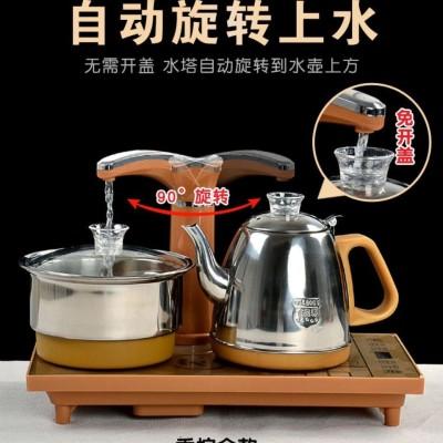 全自动上水电热水壶套装家用茶台烧水壶加水抽水电茶炉自吸式茶具