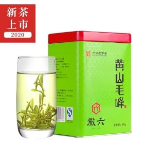 2020新茶绿茶茶叶毛尖黄山毛峰100g 中华老字号