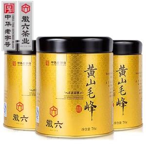 黄山毛峰茶叶安徽绿茶70g 中华老字号