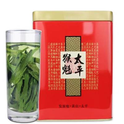 太平猴魁2020新茶高品质散装1915春茶大罐装250g
