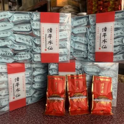 漳平水仙茶 茶饼 浓香型乌龙茶 2020春茶新茶 兰花香500g 特级