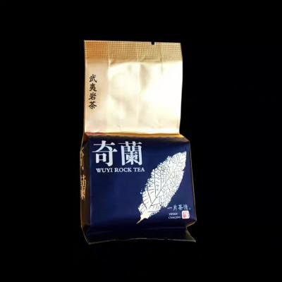 2020年 武夷山 奇兰花香新茶pc盒装500g