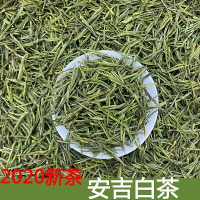 2021新茶安吉白茶 500克高山明前特级春茶 浓香茶叶绿茶 礼盒包装