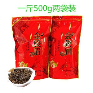 茶叶 红茶茶叶正山小种金骏眉武夷山新茶