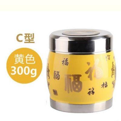 新品双盖加厚不锈钢茶叶罐茶叶包装罐茶具茶叶罐金属茶罐储物罐密