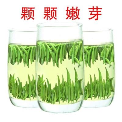 毛尖绿茶2020新茶明前特级嫩芽高山雀舌毛尖茶叶峨眉自产自销500g