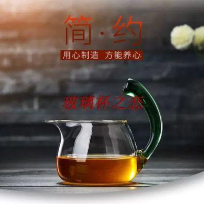 玻璃公道杯 分茶器泡茶茶漏套装 加厚耐热茶海功夫茶具配件