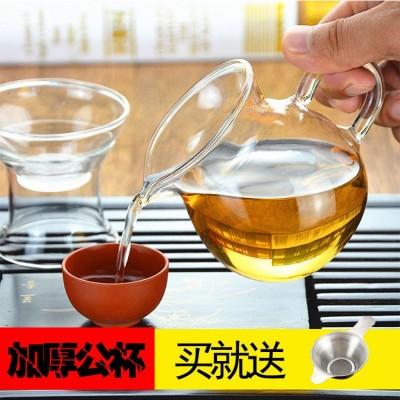 耐热玻璃公道杯分茶器套装加厚公杯大茶漏茶海茶滤过滤网茶具配件