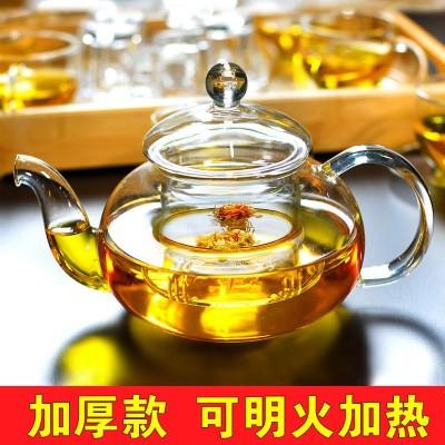 耐热高温过滤玻璃茶壶家用花泡茶壶单壶小号茶水壶茶具冲茶器加厚