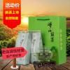 正宗崂山绿茶2020新茶叶大田豆香清香日照足青岛特产崂山绿茶