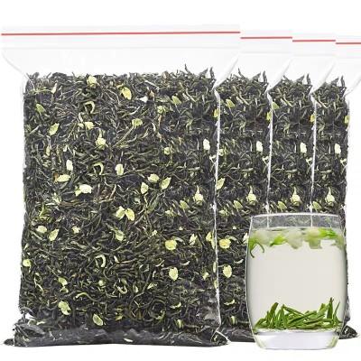 【发1.5斤】2020年新茶浓香型茉莉花茶散装袋装花茶绿茶叶500克